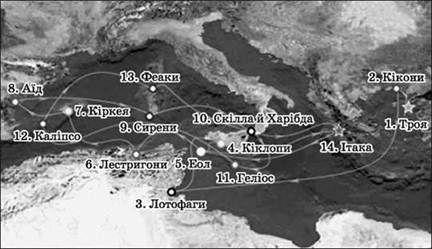 Міфологічні, пригодницькі й побутові елементи в Одіссеї. Засудження насильства й несправедливості, самовпевненості й марнославства у творі   Давня Греція   ЗОЛОТІ СТОРІНКИ ДАЛЕКИХ ЕПОХ