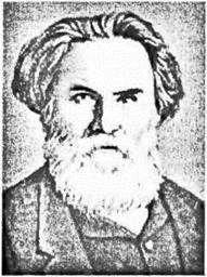 Володимир Галактіонович Короленко (1853  1921)   ЛЮДСЬКІ СТОСУНКИ   ПРИГОДИ І ФАНТАСТИКА