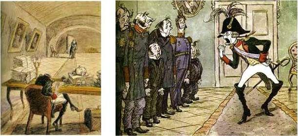 Михаил Евграфович Салтыков Щедрин (1826 1889)   ИДТИ ВПЕРЕД   ТРУДНО, ИДТИ НАЗАД   НЕВОЗМОЖНО   РАЗНООБРАЗИЕ ЖАНРОВ В РУССКОЙ ЛИТЕРАТУРЕ
